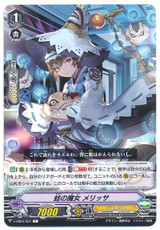 Witch of Frogs, Melissa V-EB04/037 C