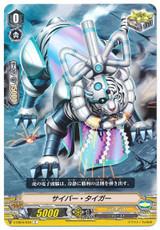 Cyber Tiger V-EB04/040 C