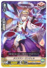 Talisman Angel V-EB04/041 C