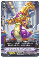 Missing Clamp Dragon V-EB04/045 C