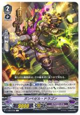 Gun-bezel Dragon V-EB04/046 C