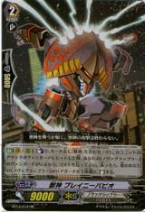 Beast Deity, Brainie Babio RR BT13/012