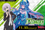 V Trial Deck 05 Misaki Tokura