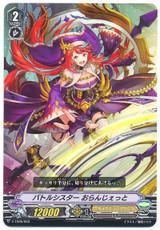 Battle Sister, Orangette V-TD05/003 TD