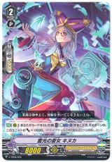 Miko of the Spirit Light, Kinuka V-TD05/005 TD