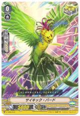 Psychic Bird V-TD05/012 TD