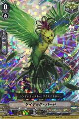 Psychic Bird V-TD05/012 RRR