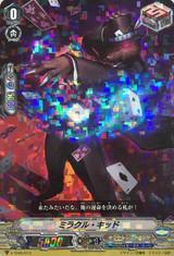 Miracle Kid V-TD05/013 RRR