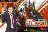 V Trial Deck 06 Naoki Ishida