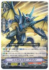 Recklessness Dragon V-TD06/004 TD