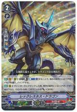 Recklessness Dragon V-TD06/004 RRR