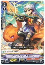 Spark Kid Dragoon V-TD06/010 TD