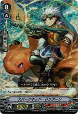 Spark Kid Dragoon V-TD06/010 RRR