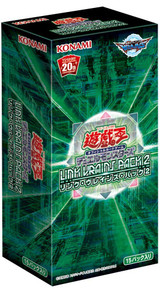 LINK VRAINS Pack 2 Booster BOX