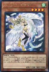 Harpie Dancer LVP2-JP008 Rare