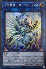 The Celestial Knight Lord Parshath LVP2-JP016 Super Rare