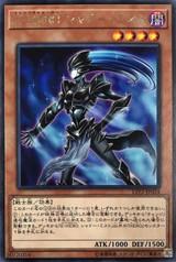 Elemental HERO Shadow Mist LVP2-JP024 Rare