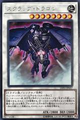 Scrap Dragon LVP2-JP037 Rare