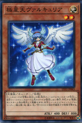Valkyrie of the Nordic Ascendant LVP2-JP043 Common