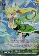 Leafa, Magic Swordsman SAO/S20-026R RRR