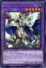 Gem-Knight Seraphinite LVP1-JP017 Rare