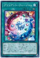 Brilliant Fusion LVP1-JP020 Common