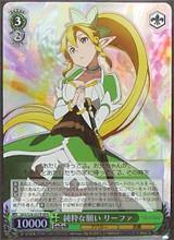 Leafa, Pure Wish SAO/S20-027R RRR
