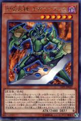 Inzektor Giga-Mantis LVP1-JP027 Rare