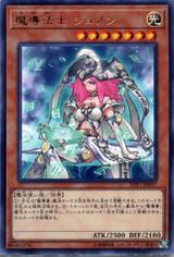 High Priestess of Prophecy LVP1-JP037 Rare
