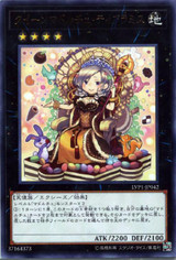 Madolche Queen Tiaramisu LVP1-JP042 Rare