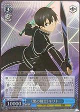 """""""Black Swordsman"""" Kirito SAO/S20-077R RRR"""