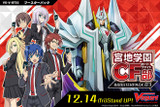 V Booster Set 03 Miyaji Academy Cardfight Club Booster BOX