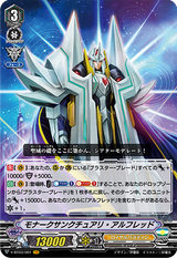 V Booster Set 03 Miyaji Academy Cardfight Club Royal Paladin VR RRR RR R C Complete Set