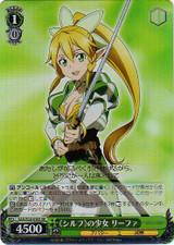 Leafa, Sylph Girl SAO/S20-030S SR