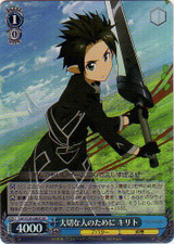 Kirito, For People Important to Him SAO/S20-080S SR