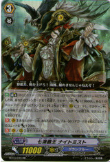 Lord of the Seven Seas, Nightmist RR BT13/016