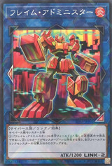 Flame Administrator SD35-JPP04 Normal Parallel Rare