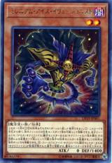 Millennium-Eyes Illusionist DP19-JP001 Rare