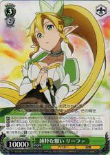 Leafa, Pure Wish SAO/S20-027 RR