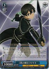 """""""Black Swordsman"""" Kirito SAO/S20-077 RR"""