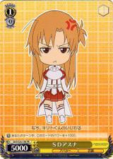 Super Deform Asuna SAO/S20-106 PR