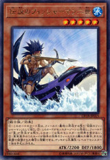 The Legendary Fisherman II DP18-JP015 Rare