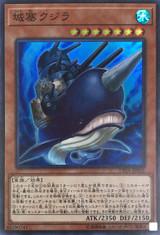 Citadel Whale DP18-JP016 Super Rare