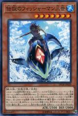 The Legendary Fisherman III DP18-JP020 Common