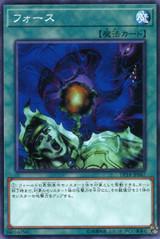 Riryoku DP18-JP047 Common