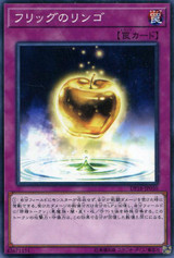 The Golden Apples DP18-JP050 Common