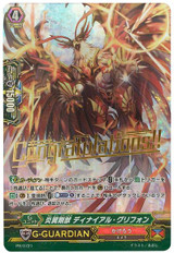 Flame Wing Steel Beast, Denial Griffin PR/0721 PR