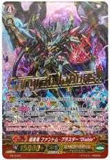 """Dark Dragon, Phantom Blaster """"Diablo"""" PR/0724 PR"""