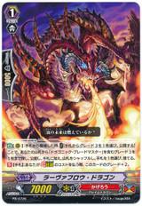 Lava Flow Dragon PR/0726 PR