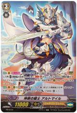 Higher Deity Knight, Altmile PR/0731 PR